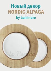 Luminarc NORDIC ALPAGA