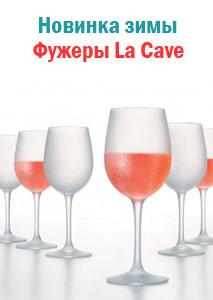 Luminarc La Cave