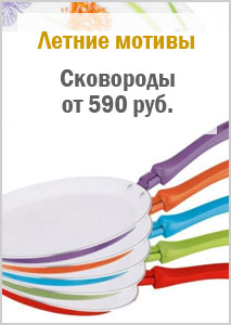 skovoroda_kupit